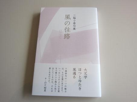 f0071480_18523079.jpg