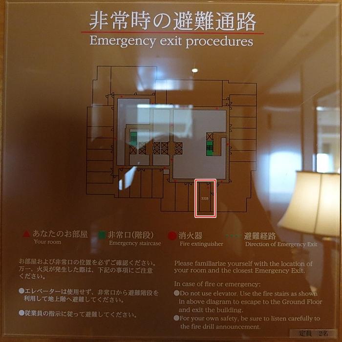 2014年3月 リッツカールトン東京 クラブデラックスの部屋_f0299682_23375299.jpg