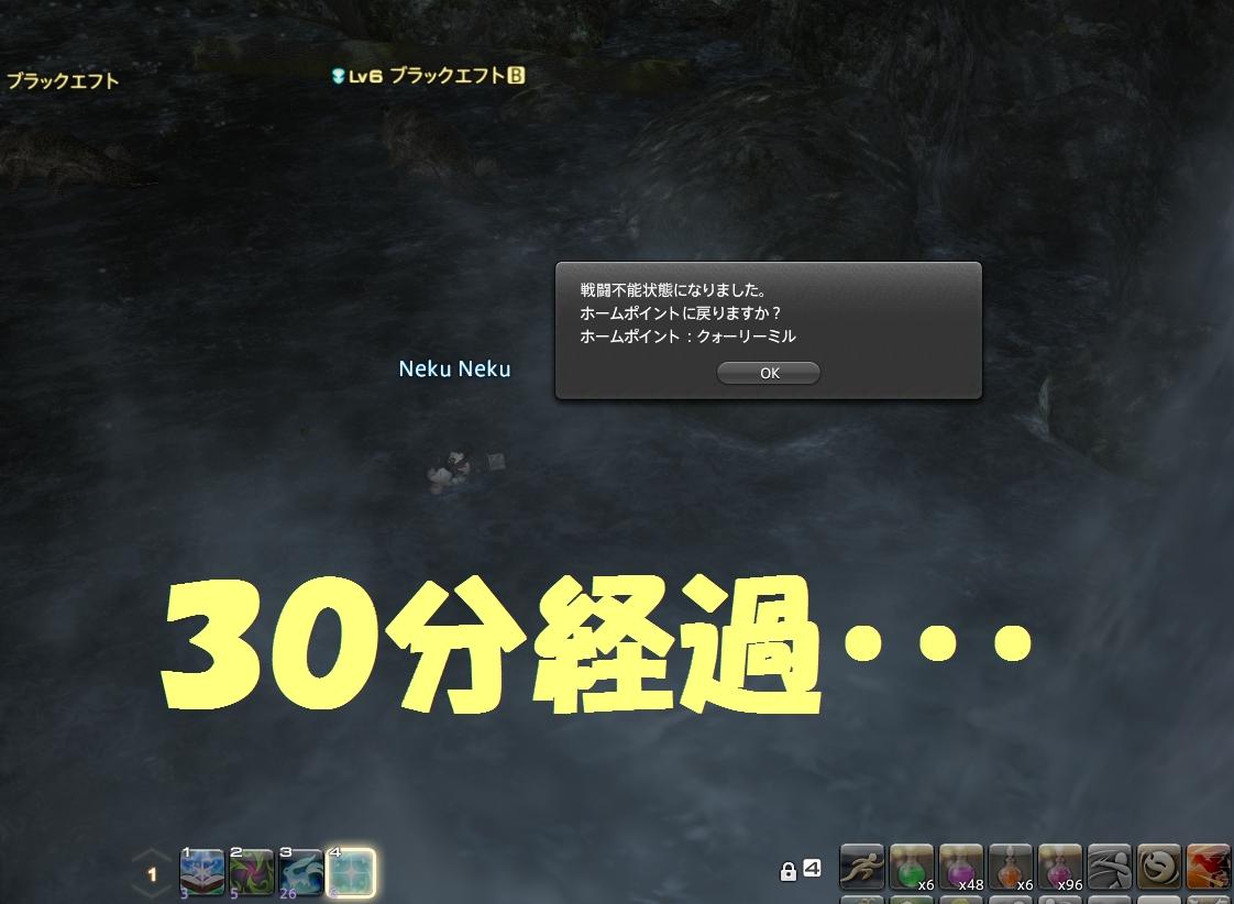 b0296791_2037842.jpg