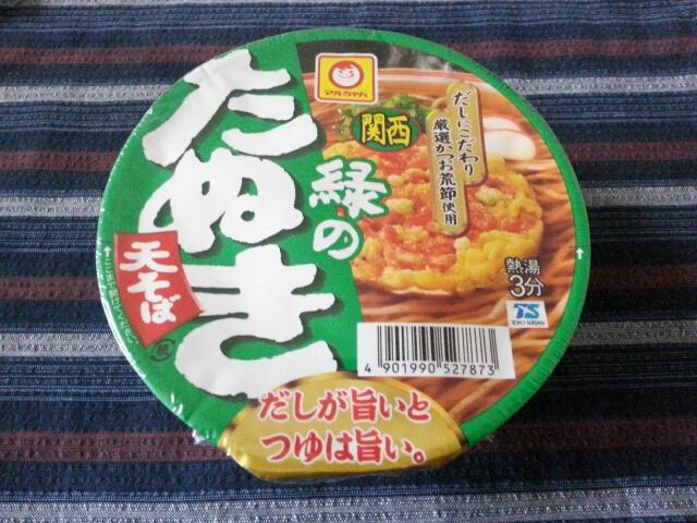 マルちゃん  緑のたぬき天そば関西¥98_b0042308_12441255.jpg