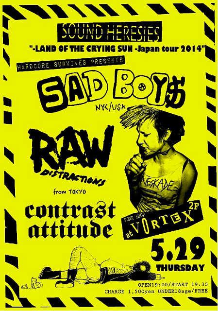 SAD BOYS JAPAN TOUR!_c0234515_16151150.jpg