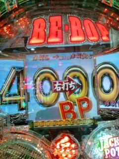 b0020017_1222010.jpg