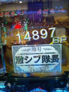 b0020017_1230174.jpg