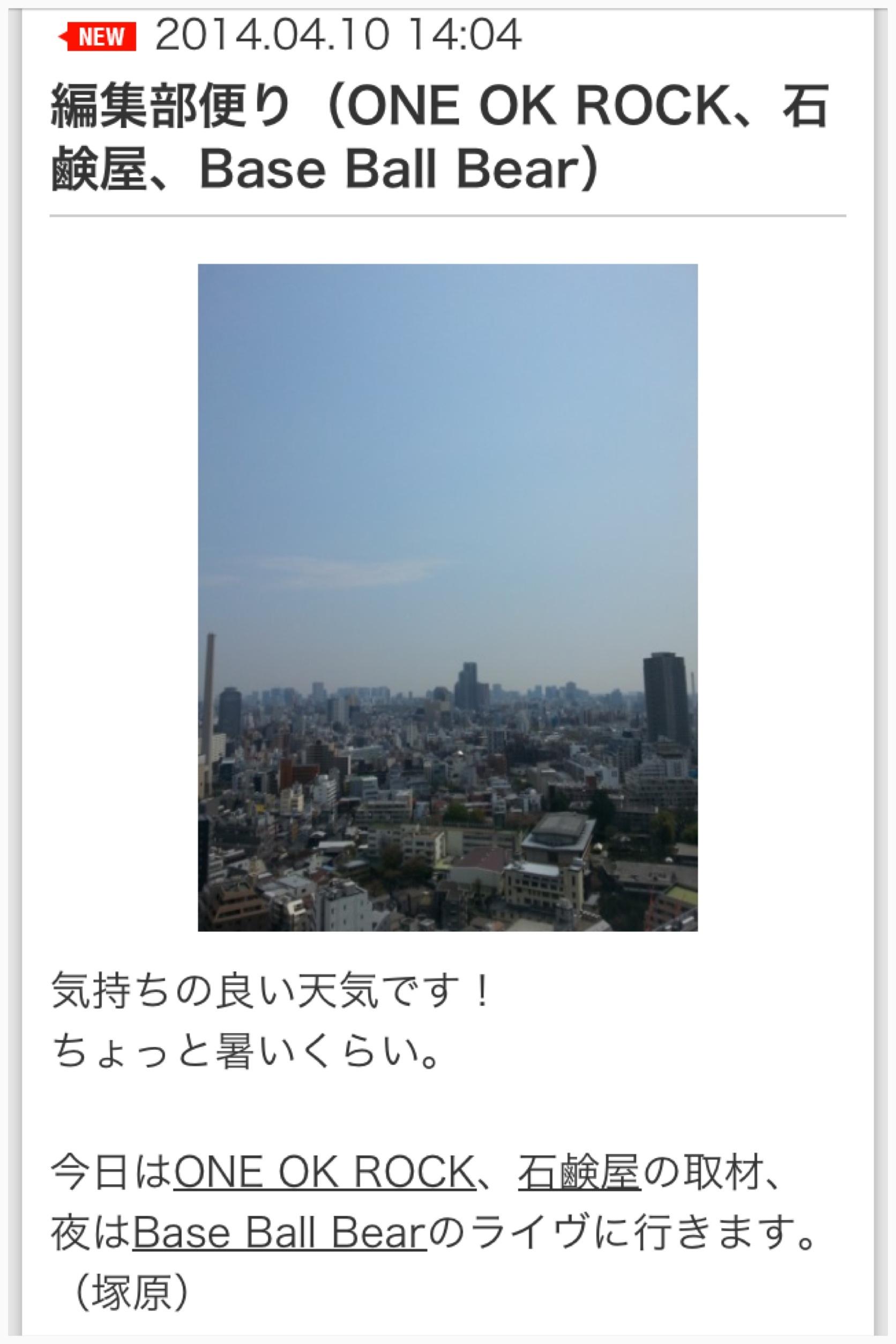 f0288118_01532067.jpg