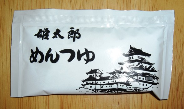 """姫太郎の""""えきそば""""~ちょっと""""ぱちもん""""臭い?~ _b0081121_6422568.jpg"""