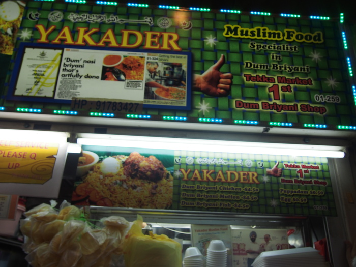 2014 3月 シンガポール (15)  Tekka Center Yakader でビリヤニを食べてみる_f0062122_12534969.jpg