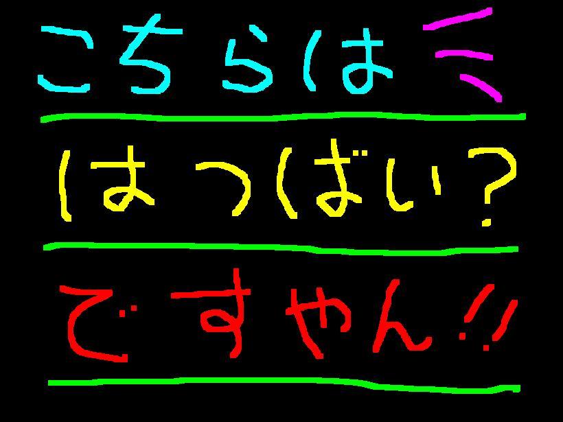 f0056935_176045.jpg