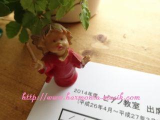 ピアノ教室☆出席カード_d0165645_1125441.jpg