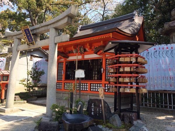 京都でお花見2014_e0292546_034843.jpg