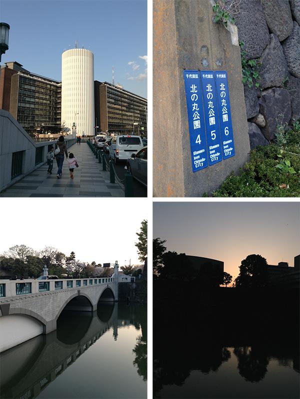 Sweet home Tokyo 91 竹橋_a0003650_22573435.jpg