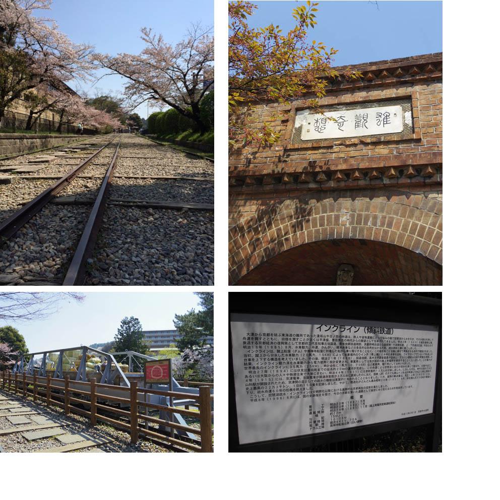 蹴上発電所は日本最初の事業用水力発電所なんです!_b0215856_10332948.jpg