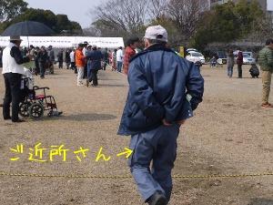 f0177261_16144048.jpg
