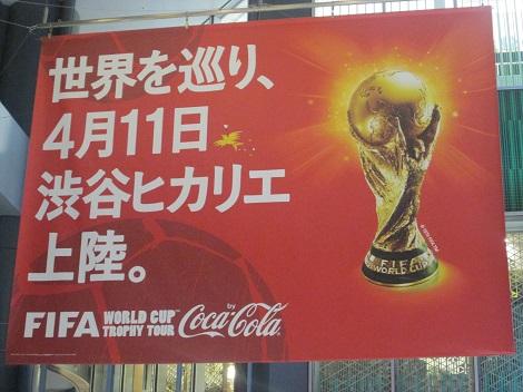 SHIBUYA VIVIDというポスターが_d0183174_8282157.jpg