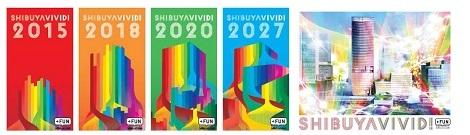 SHIBUYA VIVIDというポスターが_d0183174_828370.jpg
