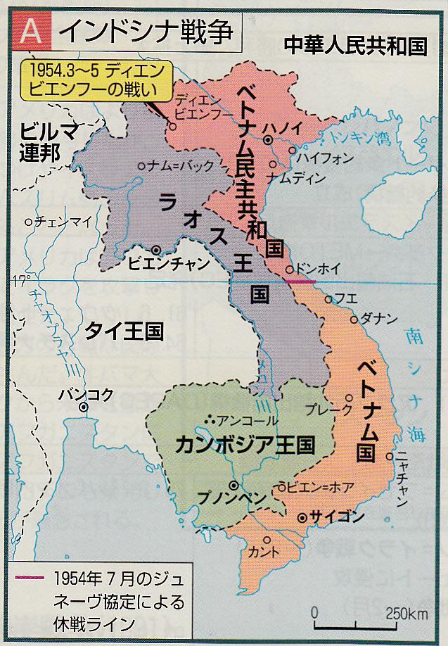 第52回世界史講座のまとめ①(東...