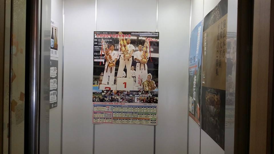 あっちゃんの店、居酒屋「万吉」で久し振りの木曜クラブ!_c0186691_17285621.jpg