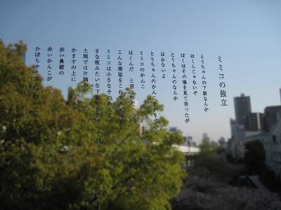 f0307792_20112047.jpg