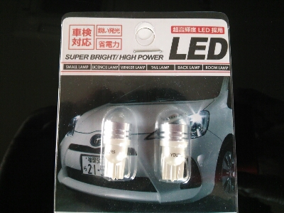 LEDポジションランプ_f0331798_16593594.jpg