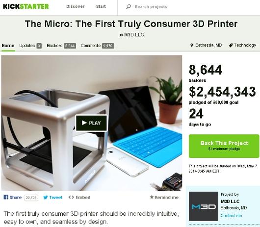 299ドルの3Dプリンター「The Micro」がキックスターターで資金集めに大成功中_b0007805_23175458.jpg