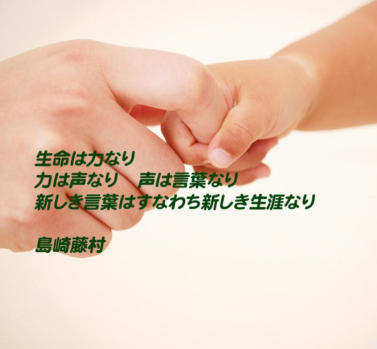 d0095910_1612993.jpg