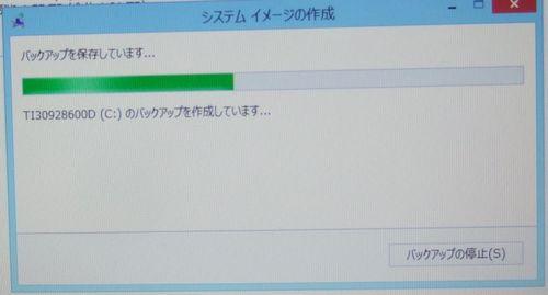 d0048312_19424950.jpg