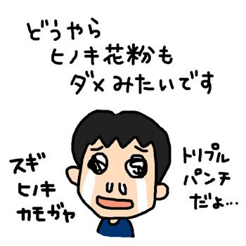b0044915_9564757.jpg