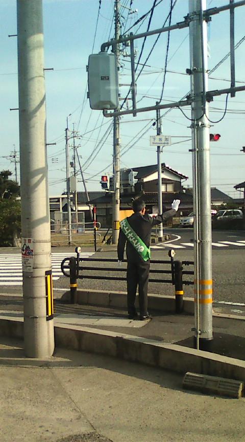 鳥取市議補欠選挙候補・井上さとるさん_e0094315_13233729.jpg