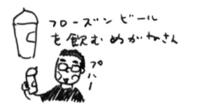 c0026926_173077.jpg
