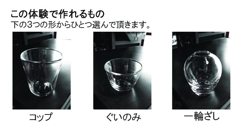 b0326935_1624313.jpg