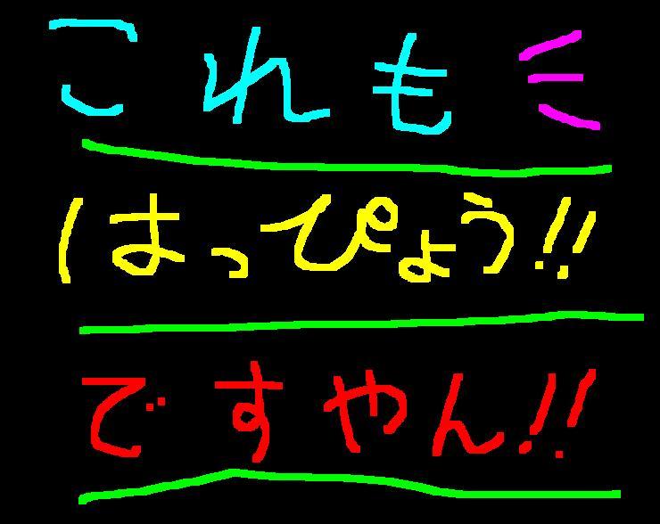 f0056935_11333565.jpg