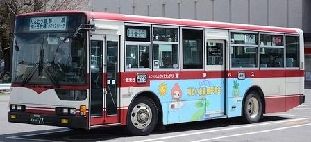 東野交通 黒磯・大田原 の三菱車 2014年4月_e0030537_2111897.jpg
