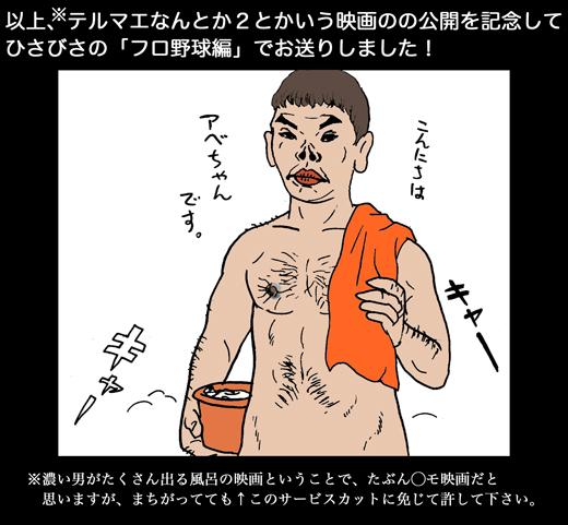 f0105741_7563661.jpg