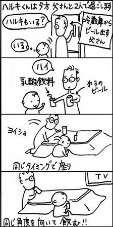 e0017844_1171180.jpg