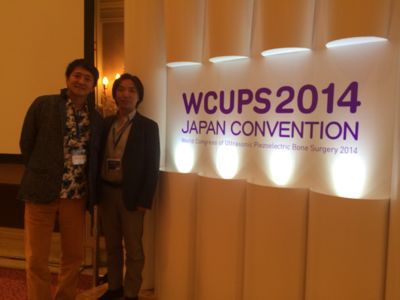 WCUPS学会_e0101244_1917889.jpg