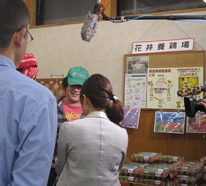 中京テレビ キャッチ取材!_c0141652_14413864.jpg