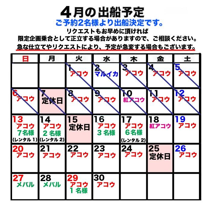 f0214557_18404932.jpg