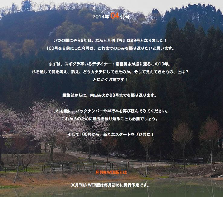 c0196764_1041212.jpg