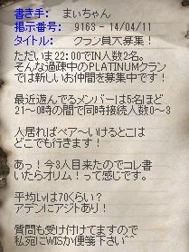 a0201367_20225443.jpg
