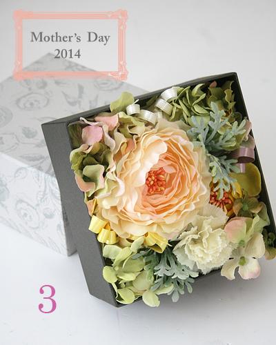 母の日アレンジお花会のご案内_c0325871_22233146.jpg