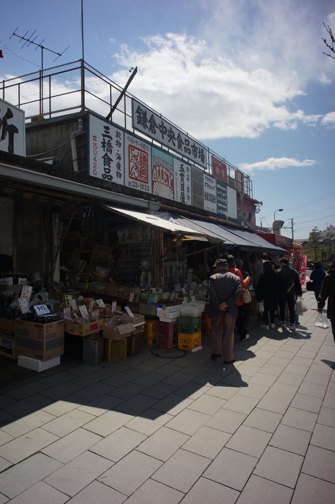 春分の日、鎌倉にて。_c0180686_10020671.jpg