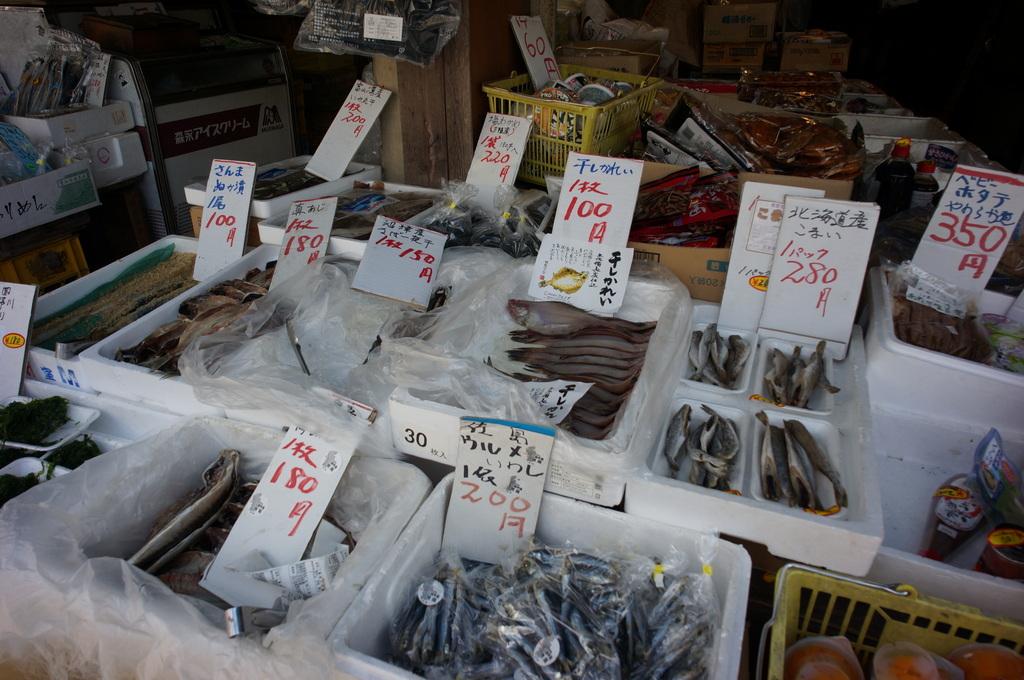春分の日、鎌倉にて。_c0180686_10022020.jpg