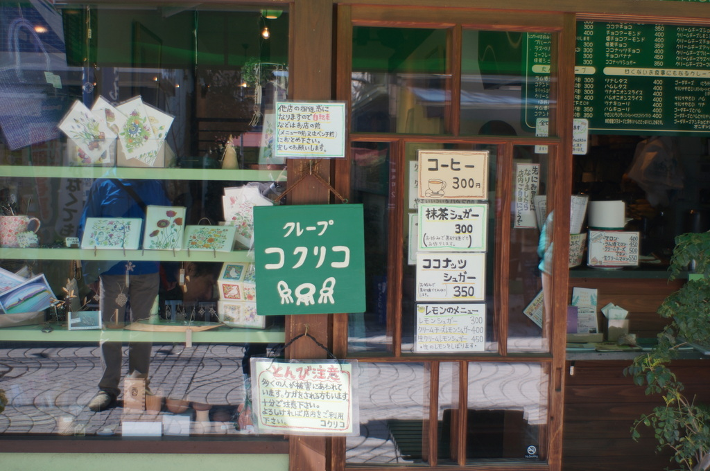 春分の日、鎌倉にて。_c0180686_10043299.jpg