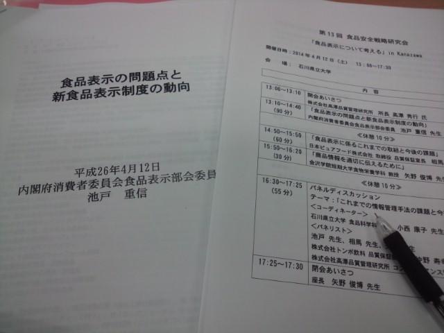 お勉強終了!_a0045193_17531852.jpg