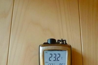 床下エアコンの温度チェック_c0091593_16513218.jpg