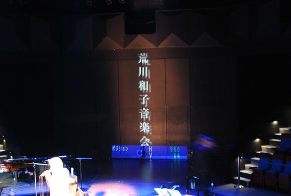 名古屋コンサート写真です_d0103296_2233243.jpg