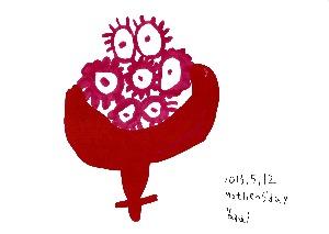 d0322102_160891.jpg