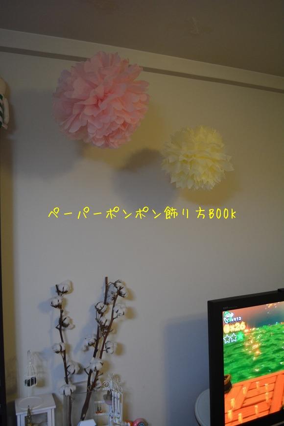 a0223107_0313370.jpg