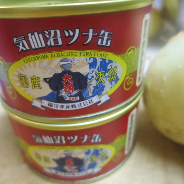 肉味噌_a0000912_00102535.jpg