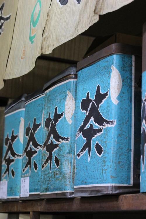 稲武桶茶専用茶筅_b0220318_21413616.jpg
