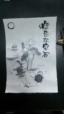 墨絵_b0328819_13144043.jpg